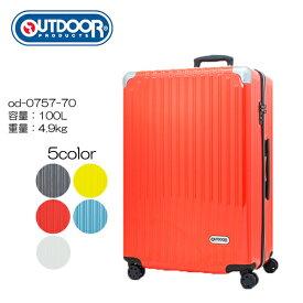 大型スーツケース OUTDOOR アウトドア OUTDOOR PRODUCTS od-0757-70 70cm/容量:100L/重量:4.9kg