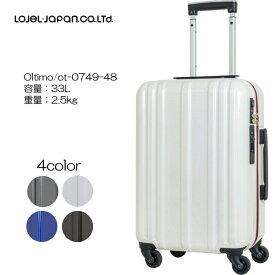 100席以上機内持込み可 LOJEL JAPAN ロジェールジャパン Oltimo ot-0749-48 48cm/容量:33L/重量:2.5kg