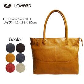 LOWARD ロワード P.I.D Subir pam101 42cm×31cm×15cm