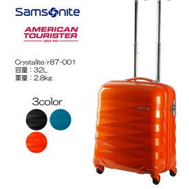 3年メーカー保証 アメリカンツーリスター Samsonite サムソナイト Crystalite r87-001 50cm/容量:32L/重量:2.8kg