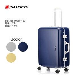 サンコー鞄 SERIES-R SERR-59 59cm/容量:59L/重量:4.8