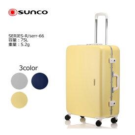 サンコー鞄 SERIES-R SERR-66 66cm/容量:75L/重量:5.2kg