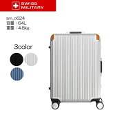 スイスミリタリーSWISSMILITARY[スーツケースフレームタイプ]67cmMサイズsm_c624
