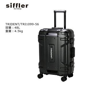 トライデント 56cm TRI1099-56