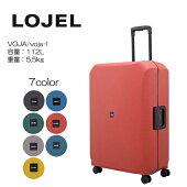 LOJELロジェールVOJA-Lハードケース【112L】大型スーツケース