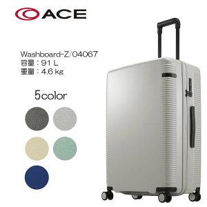 ace. ウォッシュボードZ 19SS 04067 サイズ:70cm/容量:91L/重量:4.6kg
