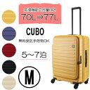 LOJEL ロジェール フルフロントドアスーツケース 拡張機能 CUBO-M