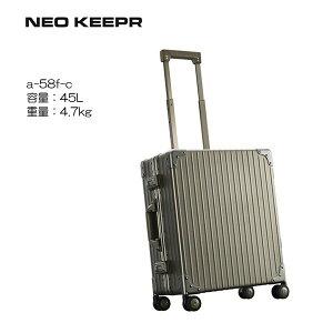 NEOKEEPR ネオキーパー ビジネス アルミスーツケース a-58f-c 48cm/容量:45L/重量:4.7kg
