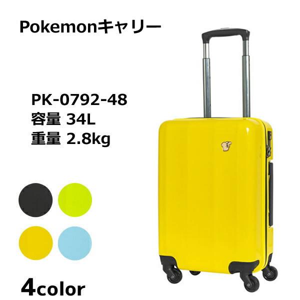 ロジェールジャパン Pokemon ピカチュウ pk-0792-48 48cm/容量:34L/重量:2.8kg