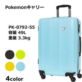 ロジェールジャパン Pokemon ピカチュウ pk-0792-55 55cm/容量:49L/重量:3.3kg