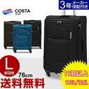 アメリカンツーリスター [COSTA・コスタ・75W*003] 76cm 【Lサイズ】