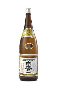 白鷹 青松 上撰(本醸造) 1800ml【兵庫県】