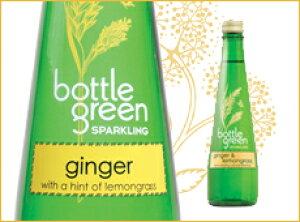 ボトルグリーン レモングラス&ジンジャー275ml×12本