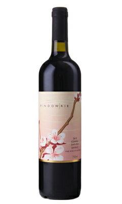 サクラシラーズ2015 750mlさくらシラーズ【桜ラベルワイン】お花見春のワインWoodBlock SAKURA Shiraz