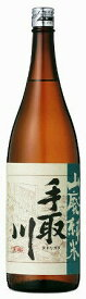 手取川 山廃仕込 純米 1800ml【石川県】【吉田酒造】【燗に最適の酒】