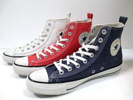 コンバース オールスター CONVERSE converse オールスター ペインターパンツ HI ネイビー レッド ホワイト CONVERSE ALL STAR PAINTER-PANTS HI NAVY RED WHITE メンズ レディース スニーカー
