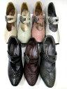 【手造り】【最高の履きやすさを貴方にプレゼント!!】[ビジェ ヴァノ] VIGE VANO 7003 レディース靴 ラム革パン…