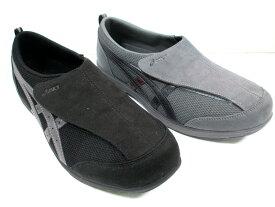 アシックス asics ライフウォーカー FLC101シニア世代 健康志向 運動靴 介護靴 介護シューズ リハビリサポートシューズ リハビリ シューズ ウォーキングシュスーズ メンズ 紳士 歩きやすい 軽量 シンプル おしゃれ 黒 チャコール グレー ウォームグレー ブラック