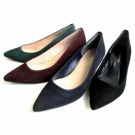 ストロベリーフィールズ 日本製 STRAWBERRY-FIELDS ST8517 レディース プレーンパンプス スエードパンプス フォーマル靴 パーティー靴 仕事靴 通勤靴 ブラックS ネイビーS ボルドーS DグリーンS