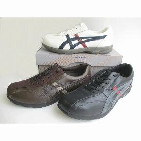 アシックス ライフウォーカー TDL200 メンズ レースアップ ウォーキングシューズ 仕事靴 リハビリ シニア用シューズ 履きやすい O脚サポート 履き口ストレッチ ブラック(90)・コーヒー(29)・オフホワイト(99)