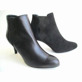 ストロベリーフィールズ 日本製 STRAWBERRY-FIELDS ST-8554 レディース 天然皮革 サイドゴア ショートブーツ ポインテッドトゥ 通勤靴 ブラックスエード ブラック
