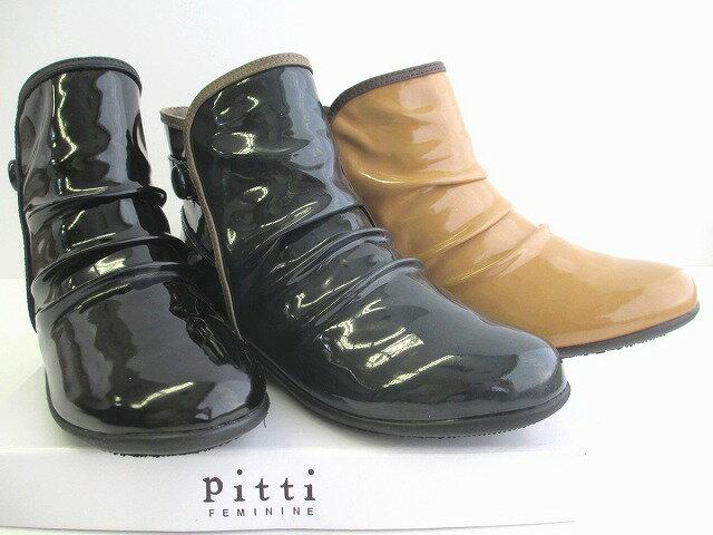 [ピッティ]【履くほどに愛着が湧く、手放せない1足になりそう。】 Pitti pitti 300 レディース レインシューズ フラットヒール ラウンドトゥ 通勤靴 仕事靴 雨靴 ブラックエナメル・ネイビーエナメル・ベージュエナメル