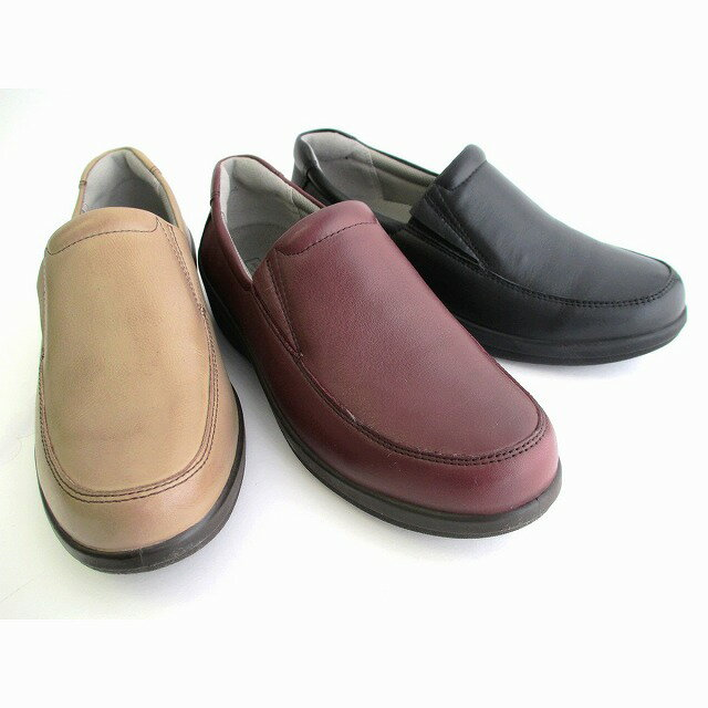 [アキレス ソルボ]【最高の履きやすさを貴方にプレゼント!!】ACHILLES SORBO 007 レディース ウォーキングシューズ スリポン 本革 コンフォートシューズ フラット 通勤靴 仕事靴 トラベル靴 ブラック・ワイン・オーク