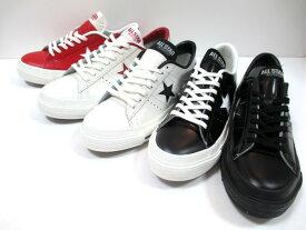 送料無料 コンバース ワンスター converse ワンスター J OX  ブラックモノクローム ブラック/ホワイト ホワイト/ブラック ホワイト/レッド レッド CONVERSE ONE STAR J OX メンズ レディース スニーカー