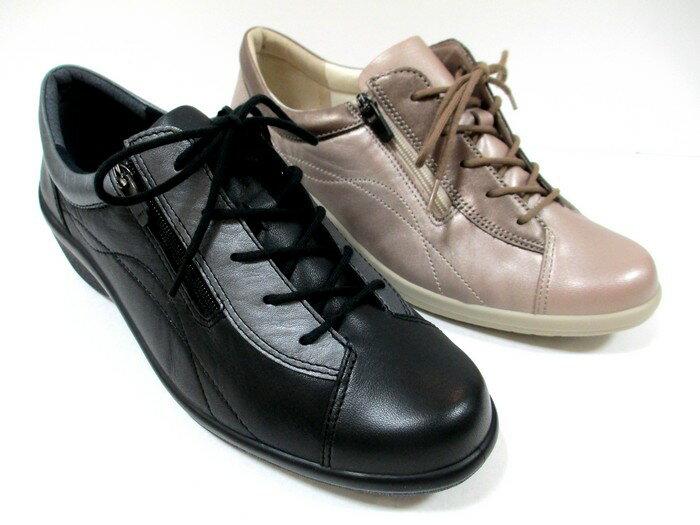 [アキレス ソルボ]【最高の履きやすさを貴方にプレゼント!!】 ACHILLES SORBO SRL069 レディース レースアップ ウォーキングシューズ コンフォートシューズ フラット ファスナー付 天然皮革 通勤靴 仕事靴 トラベル靴 お買い得品 お値打ち品 特価品
