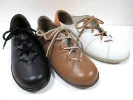 [アキレス ソルボ]【最高の履きやすさを貴方にプレゼント!!】 ACHILLES SORBO SRL1290 レディース カップインソール コンフォートシューズ フラット ストラップ 天然皮革 通勤靴 仕事靴 トラベル靴 お買い得品 お値打ち品 特価品 セール品