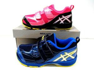 送料込み アシックス スクスク asics すくすく TOP SPEED MINI トップスピードミニ TUM169 子供靴 キッズシューズ 通学靴 運動会 マラソンシューズ かけっこ 短距離走 軽量