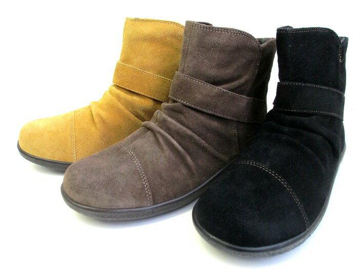 [アキレス ソルボ]【最高の履きやすさを貴方にプレゼント!! 】ACHILLES SORBO 183 [SRL 1830] レディース ショートブーツ コンフォートシューズ ベロア素材 衝撃吸収 フラット 撥水皮革 天然皮革 通勤靴 仕事靴 トラベル靴 お買い得品 お値打ち品 特価品 セール品