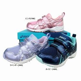 アシックス すくすく GD.RUNNER GIRL MINI TUM161 キッズ ジョギング マラソン ランニングシューズ 通学 学校 ネイビー(400) ラベンダー(500) ピンク(700)
