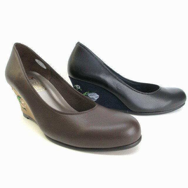 [フィズリーン]【履くほどに愛着が湧く、手放せない1足になりそう。】FIZZ REEN fizzreen 3011 レディース パンプス ラウンドトゥ ウェッジヒール リゾート靴 通勤靴 仕事靴 ブラック ダークブラウン