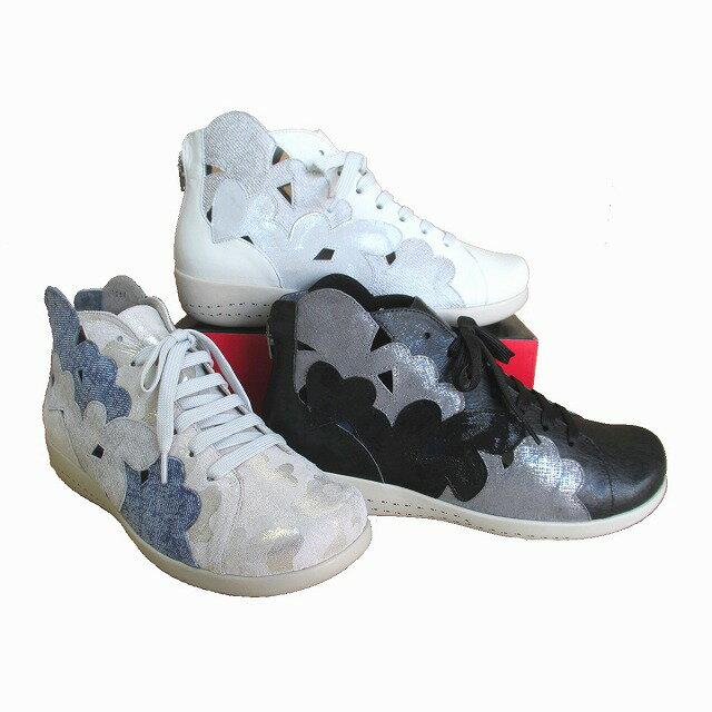 フィズリーン FIZZ REEN fizzreen 1694 レディース 春夏ブーツ レースアップ リゾート靴 通勤靴 超軽量ウォーキングシューズ ブラック シルバー ホワイト