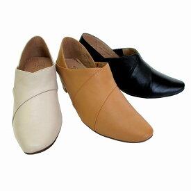 イング 日本製 ING ing 1870 レディース パンプス ポインテッドトゥ カラーヒール 通勤靴 仕事靴 ブラック ベージュ アイボリー