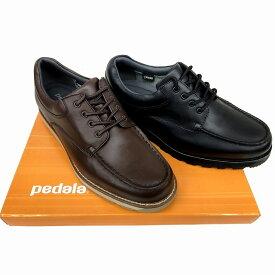 送料無料 アシックスウォーキング ペダラ asics pedala 1211A004 MC004A G-TX3E メンズ Uチップ ゴアテックス 通勤靴 仕事靴 ブラック(001) コーヒー(200)