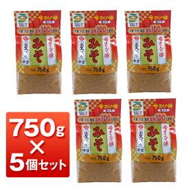 ますやみそ 香る母さんの味 麦みそ(中甘)750g×5個 麦味噌 味噌 国産原料使用 おすすめ 人気 セール