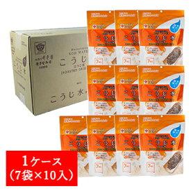 【新発売】 ますやみそ こうじ水 ほうじ茶 1ケース (7袋×10入)麹水 こうじ 麹水 米麹 水出し ティーバッグ