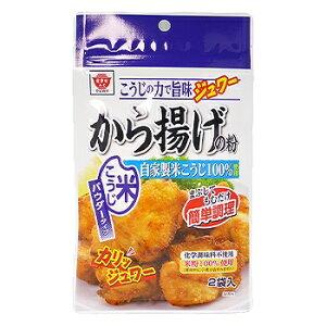 ますやみそ から揚げの粉 2袋入(13g×2袋) 米麹100%使用 唐揚げ粉 から揚げ粉 から揚げの素 から揚げ