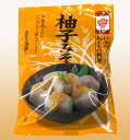 柚子みそ40g×3袋 和え物 柚子 味噌 みそ 調味料 ゆずみそ