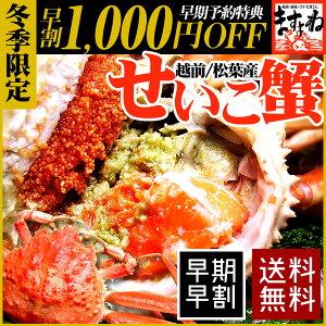 ママ割Wエントリーでポイント9倍!超早割1,000円O...