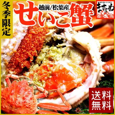 https://image.rakuten.co.jp/masuyone/cabinet/06165285/seiko-kago-1101.jpg