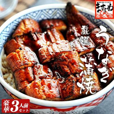 https://image.rakuten.co.jp/masuyone/cabinet/06165285/unagi3nin-kago.jpg
