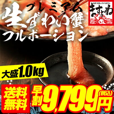 https://image.rakuten.co.jp/masuyone/cabinet/fp-10800-01.jpg