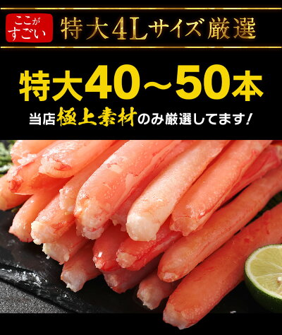国産紅ずわい蟹プレミアムポーション北海道産紅ズワイ蟹