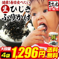 ポイント最大11倍!送料無料!【1...