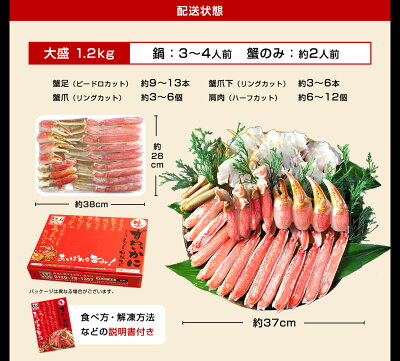 https://image.rakuten.co.jp/masuyone/cabinet/goods/hp/2016_hp1200_009.jpg