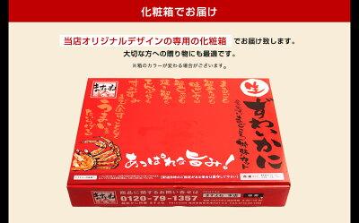 https://image.rakuten.co.jp/masuyone/cabinet/goods/hp/hp_2017_003.jpg