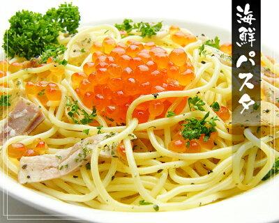 [数量限定品]北海道産天然いくら醤油漬けたっぷり500g♪いくら丼たっぷり6杯分♪嬉しい食べ放題企画♪[いくら/イクラ/いくら醤油漬け]